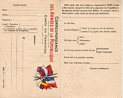 papier de correspondance a imprimer