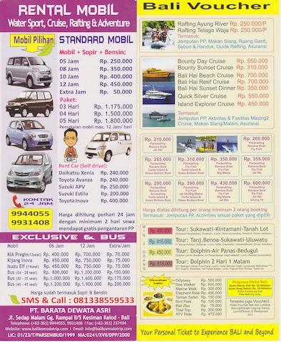 location voiture tarif
